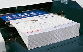 PF-P3200 Paper Folder